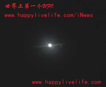 http://www.happylivelife.com/images/UFO.png
