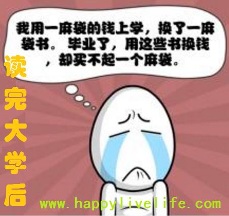 http://www.happylivelife.com/images/dxh.png