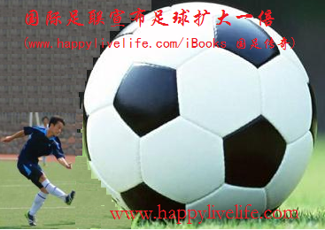 http://www.happylivelife.com/images/football.png