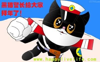 http://www.happylivelife.com/images/gny.jpg