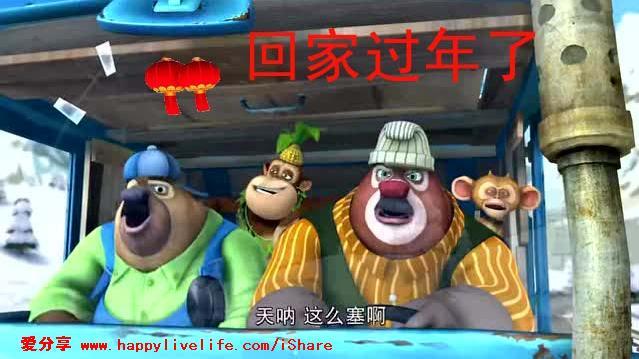 http://www.happylivelife.com/images/gohome.jpg