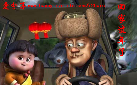 http://www.happylivelife.com/images/gohome.png