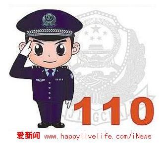 http://www.happylivelife.com/images/police.jpg