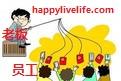 http://www.happylivelife.com/images/redbag.jpg