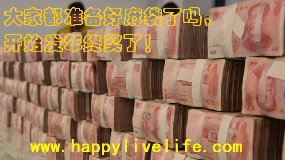 http://www.happylivelife.com/images/rmb.png