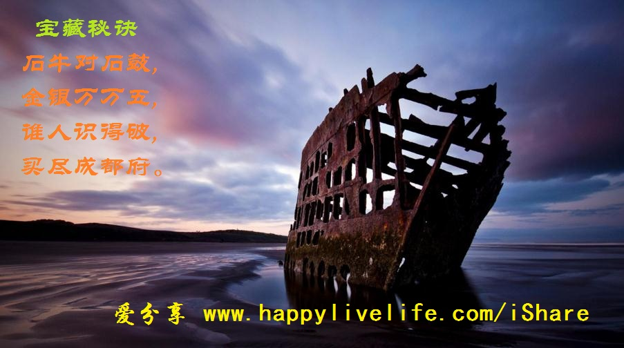 http://www.happylivelife.com/images/silver.jpg
