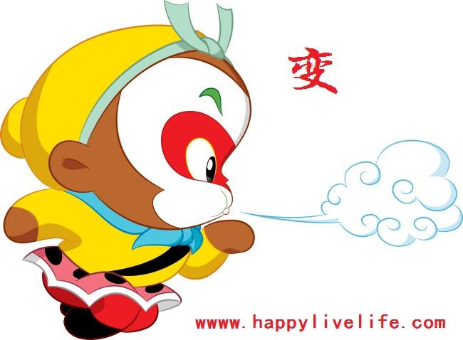 http://www.happylivelife.com/images/swkboast.jpg